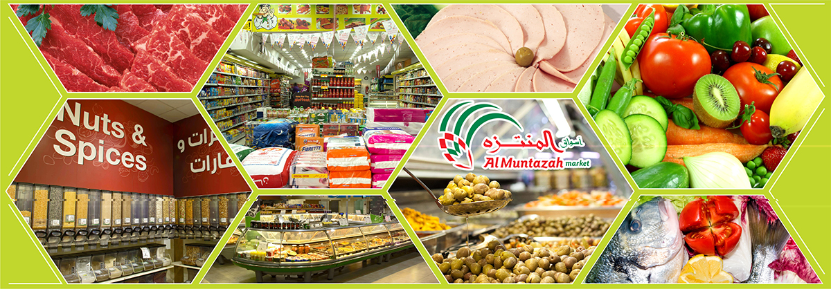 Almuntazah Market  Almeer Group. Business Solution Banners. Horse Stall Signs. Wall Plant Murals. Alto K10 Stickers